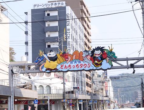 浜田のお店情報3