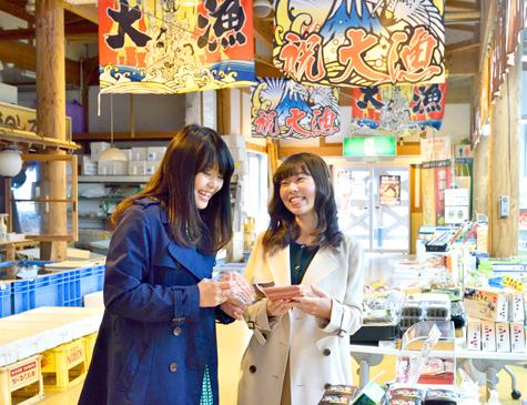 浜田のお店情報4